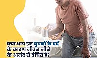 Joint replacement surgeon in Indore   Orthopaedic surgeon in Indore