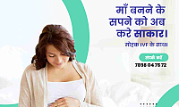 Best fertility hospital in India | IVF specialist in Indore | Best centre for IVF in Indore