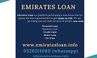 Apply Online Loan in UAE   All UAE Banks   Emirates Loan