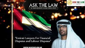 ASKTHELAW-EmiratiImages_grid.jpg