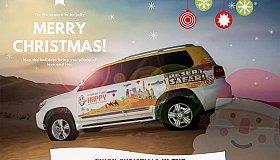 christmas-in-the-desert-safari-1_grid.jpg