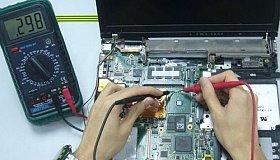 laptop_repair_service1_grid.jpg
