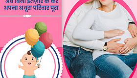 Best_IVF_centre_in_India_grid.png
