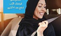 Best Bank in UAE