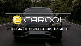 Carooh