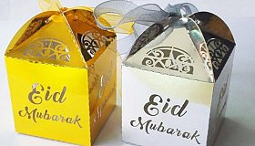 Hot-Selling-Eid-Mubarak-Gift-Box-Laser-Cut-Candy-Box-for-Ramanda-Party-Supplies-Festival-Party-Favor-Box-Ramadan-Decor_grid.jpg