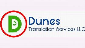 dunes_fit_grid.jpg