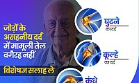 Best knee replacement surgeon in Indore | Orthopaedic surgeon in Indore