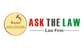 Ask-The-Law-Logo_grid.jpg