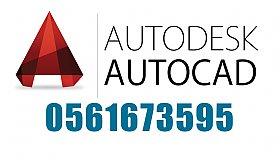 autocad_grid.jpg