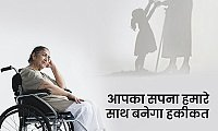 Orthopaedic surgeon in Indore   Joint replacement surgeon in Indore