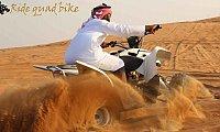 ATV Rental Dubai