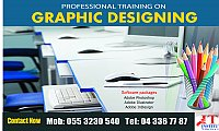Photoshop training in karama 0561673595