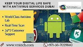 How_Antivirus_Installation_Dubai_help_in_Data_Protection_grid.jpg