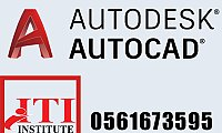 Autocad training in karama, Dubai Mob-0561673595