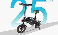 Buy Affordable Windgoo B3 Electric Bike, 12 in Foldable and Commuting E-Bike