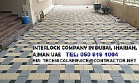 INTERLOCK FIXING COMPANIES IN SHARJAH & AJMAN 050-9191004