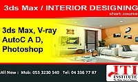 Interior Design classes in Karama, Dubai 0553230540
