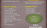 AUTOCAD CIVIL 3D TRAINING IN DEIRA CALL 0559107996