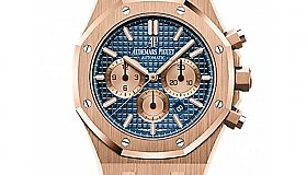 audemars_piguet_royal_oak_41MM_rosegold_luxury_watches_for_men_grid.jpg