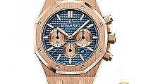 Audemars Piguet Luxury Mens Watches in Dubai