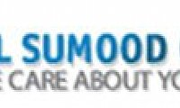 Al Sumood Group - Business Setup