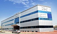 OFFICE FOR RENT IN F=DEIRA