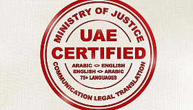 Legal_Translation_Dubai_Stamp_grid.jpg
