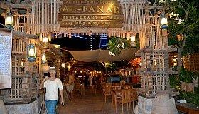 Al_Fanar_Restaurant_013_grid.jpg
