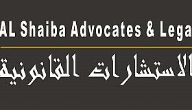 Al-Shaiba-Advocates-logo_grid.png