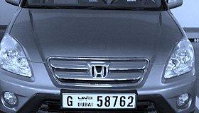 HONDA CRV 2005 Model for sale