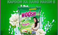 Detergent Powder In India