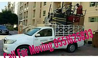 One Ton Pickup Moving Shifting Service Dubai0551625833