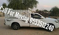 1 Ton Pickup For Rent In Dubai/0553512240