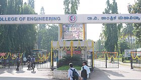 RV_College_of_Engineering_Bangalore_grid.jpg