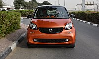 Smart Fortwo Coupe (66kW/90hP) - Model 2016