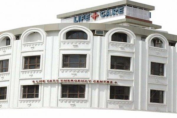 Life Care - Ma Yojana Hospital